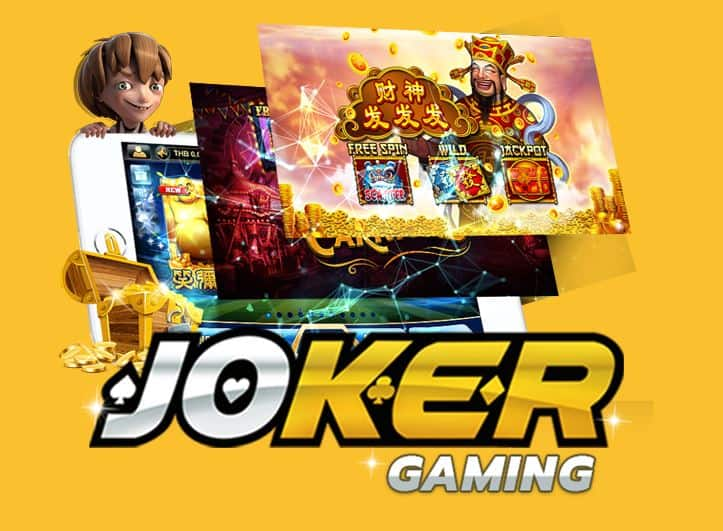 joker gaming สล็อต