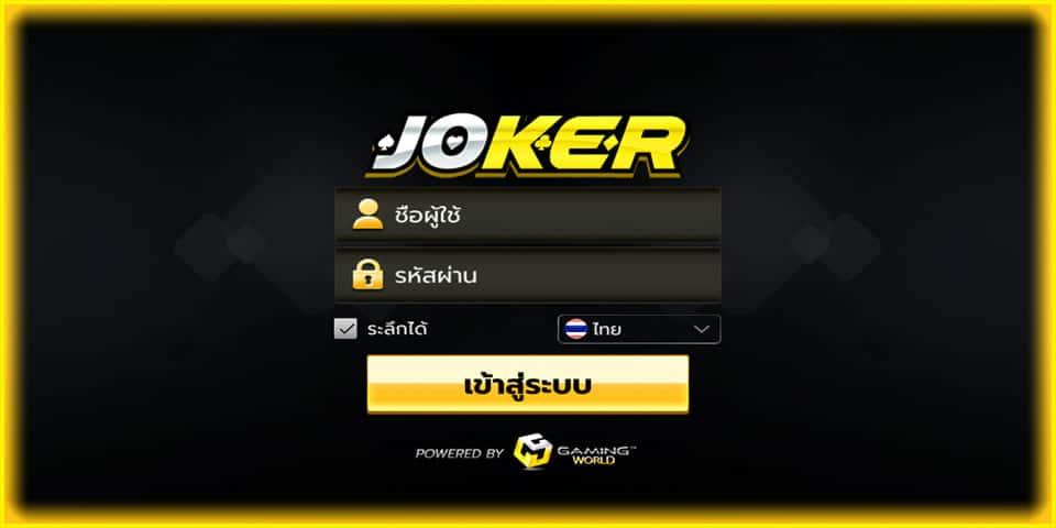 joker wallet auto