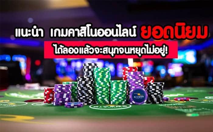 ufa168 casino