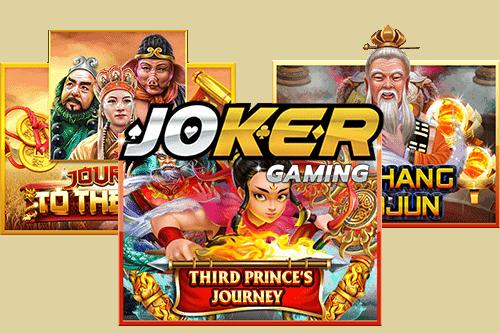 joker gaming เกมส์ ใหม่มาแรง