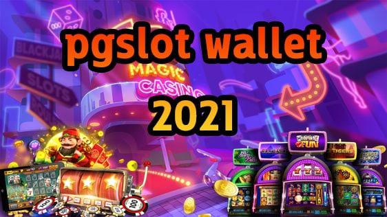 pgslot wallet 2021