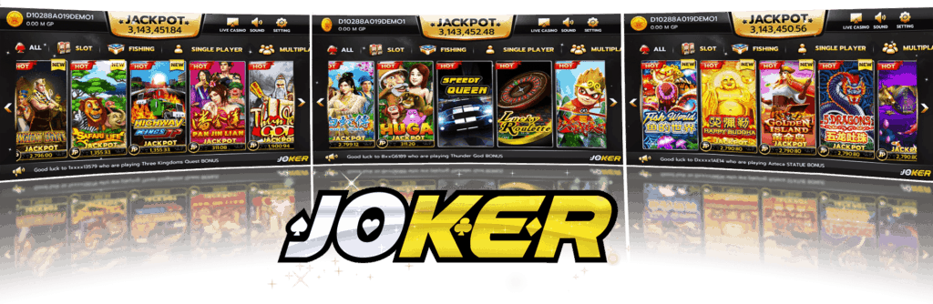 JOKER168 ออนไลน์ เกมสล็อต