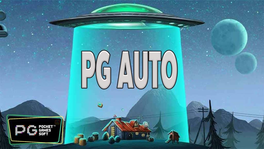 PG AUTO